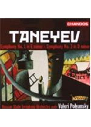Sergei Taneyev - Symphony No. 1, Symphony No. 3 (Polyansky, Russian State SO) (Music CD)