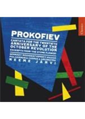 Prokofiev: Cantata October (Music CD)
