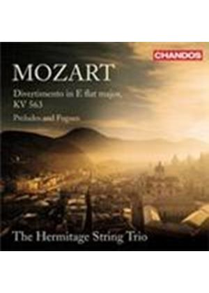 Mozart: Divertimento K563 (Music CD)