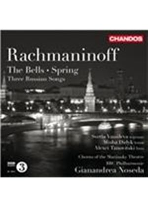 Rachmaninoff: The Bells; Spring;Three Russian Songs (Music CD)