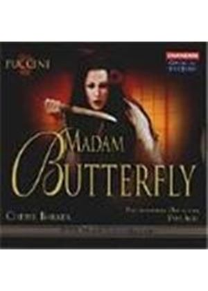 Giacomo Puccini - Madam Butterfly (Philharmonia Orch., Abel, Barker) (Music CD)