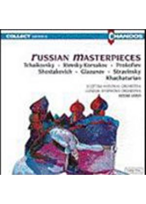 Various Artists - Russian Masterpieces (Music CD)