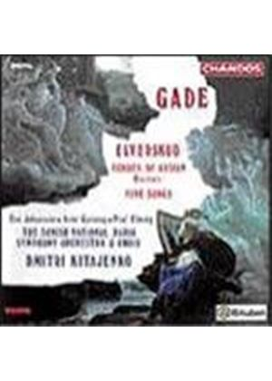 Gade: Choral and Orchestral Works