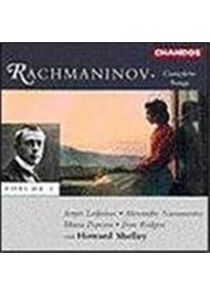 Rachmaninov: Songs, Vol. 1