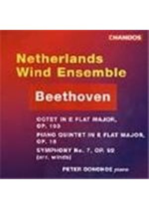 Beethoven: Wind Ensemble Works