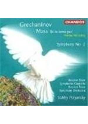 Grechaninov: Orchestral & Vocal Works