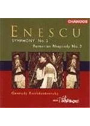 Enescu: Orchestral Works, Vol. 2