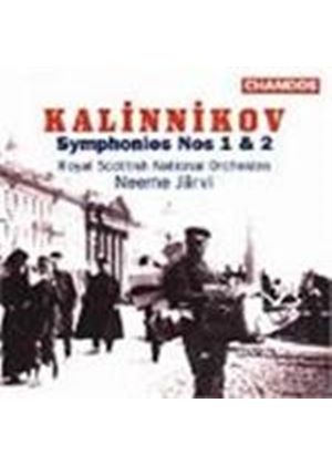 Kalinnikov: Symphonies Nos 1 and 2