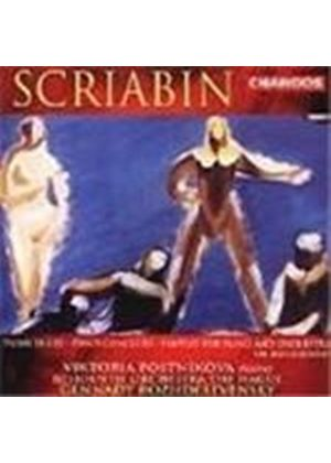 Scriabin: Prometheus. Piano Concerto. Fantasy