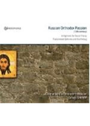 Russian Orthodox Passion (16th Century) (Music CD)
