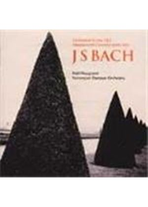 Bach: Orchestral Suites and Harpsichord Concerto