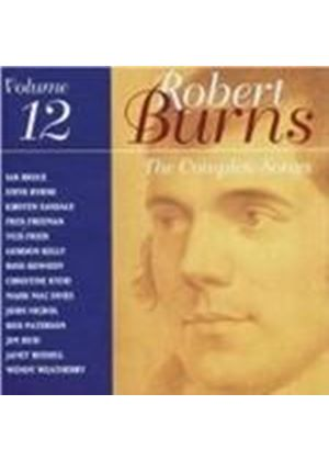 Various Artists - Complete Songs Of Robert Burns Vol.12, The