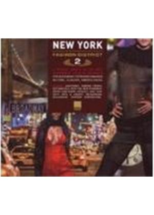 Various Artists - New York Fashion District Vol.2 (Music CD)