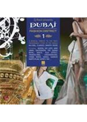 Various Artists - Dubai Fashion District (Music CD)