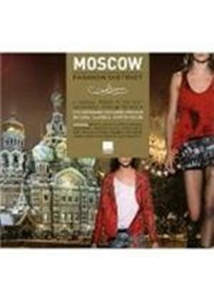 Various Artists - Moscow Fashion District (Music CD)
