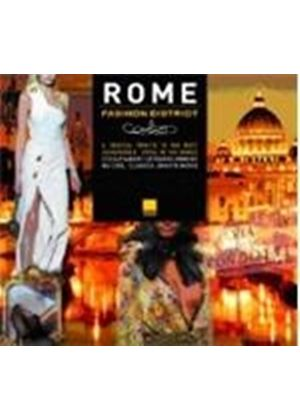 Various Artists - Rome Fashion District (Music CD)