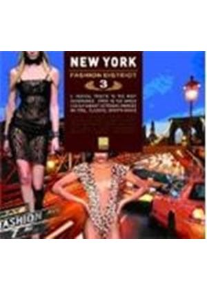 Various Artists - New York Fashion District, Vol. 3 (Music CD)