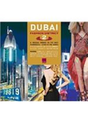Various Artists - Dubai Fashion District, Vol. 2 (Music CD)