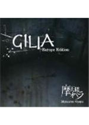 Mantenrou Opera - Gilia European Edition