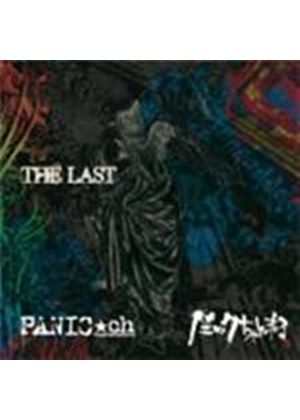 Panic Channel - Last, The (+DVD)
