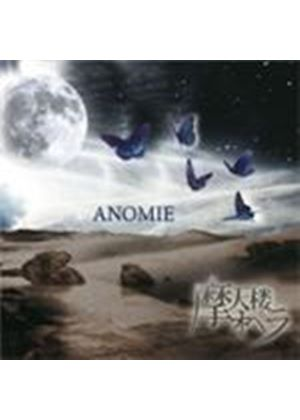 Matenrou Opera - Anomie [Digipak] (Music CD)