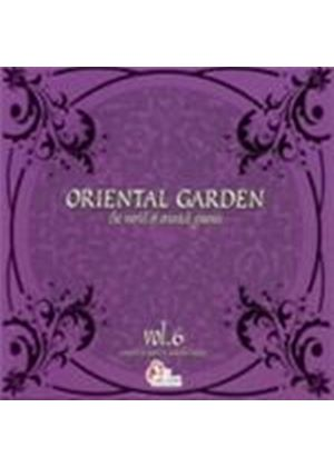 Various Artists - Oriental Garden Vol.6 (Music CD)