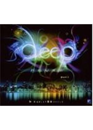 Various Artists - Deep House Vol.2 (Mixed By Harley And Muscle) (Music CD)