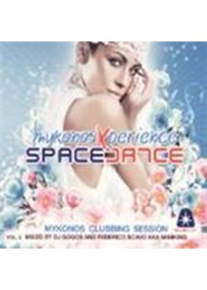 Various Artists - Space Dance Mykonos Experience (Music CD)