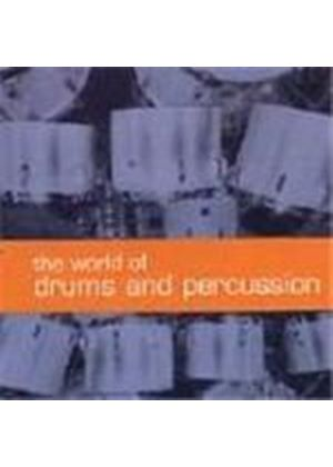 Various Artists - World Of Drums And Percussion Vol.1, The