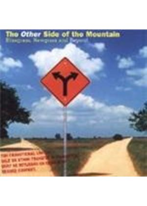 Various Artists - Other Side Of The Mountain, The (Bluegrass, Newgrass And Beyond)
