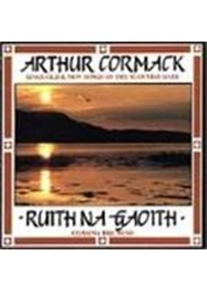 Arthur Cormack - Ruith Na Gaoith (Chasing The Wind)