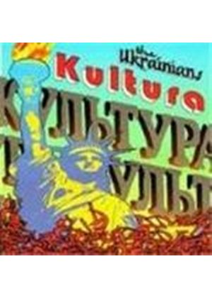 Ukrainians (The) - Kultura