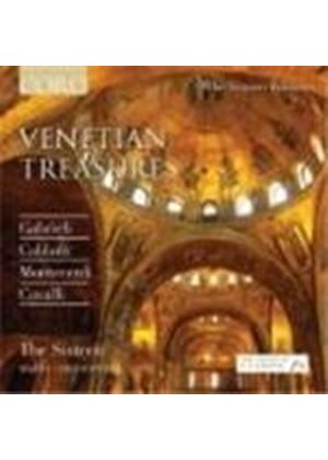 Various Composers - Venetian Treasures (Christophers, The Sixteen) (Music CD)