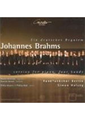 Brahms: (Ein) deutsches Requiem [SACD] (Music CD)
