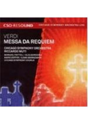 Verdi: Messa da Requiem [SACD] (Music CD)