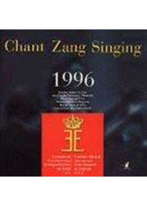 Various Artists - Queen Elizabth Int. Singing Comp. 1996