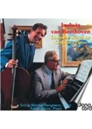 Ludwig Van Beethoven - Works For Cello And Piano (Bengtsson, Blyme) [Danish Import]