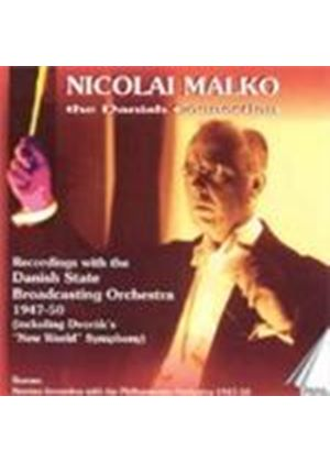 VARIOUS COMPOSERS - Nicholai Malko Conducts [Danish Import]