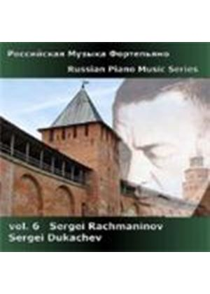 Rachmaninov: Russian Piano Works, Vol 6 (Music CD)