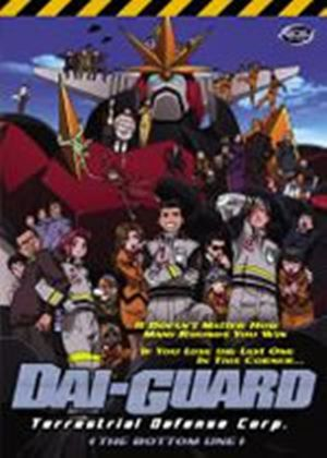 Dai-Guard - Vol. 6 - Episode 22