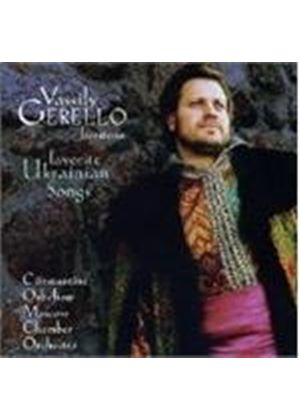 Vassily Gerello - Favorite Ukrainian Songs (Orbelian, Moscow CO)