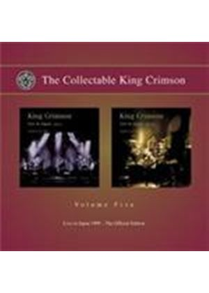 King Crimson - Collectable King Crimson Vol.5, The (Live In Japan 1995 - The Official Edition) (Music CD)