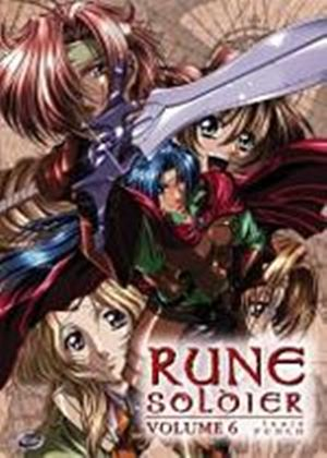 Rune Soldier - Vol. 6 (Animated) (Subtitled And Dubbed)