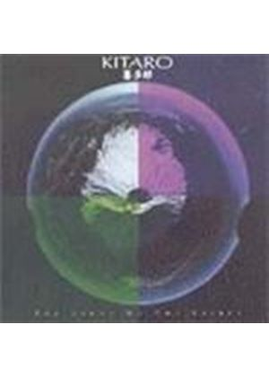 Kitaro - Light Of The Spirit, The [Remastered]