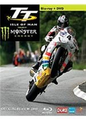 Isle of Man TT 2010 Review (Blu-Ray + DVD)