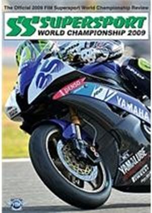 World Supersport Review 2009