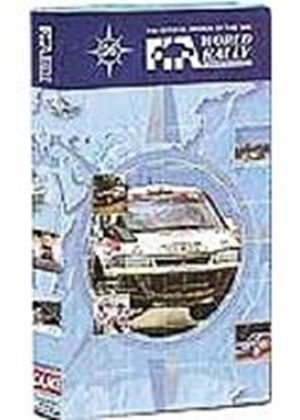 World Rally Review 1996