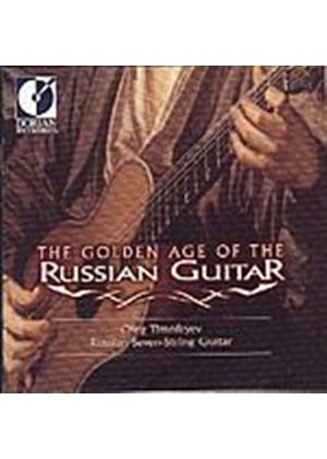 Oleg Timofeyev - The Golden Age Of The Russian Guitar (Music CD)