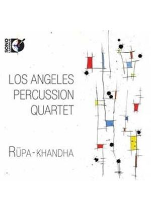 Sean Heim: Rupa-Khandha (Music CD)