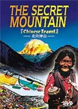 Secret Mountain Of Tibet